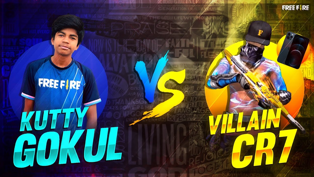 ||வெறித்தனமான🔥 KUTTY GOKUL - VS -VILLAIN CR7 1 SHOT CHALLENGE 🔥 FRIENDLY BATTLE❤️🔥