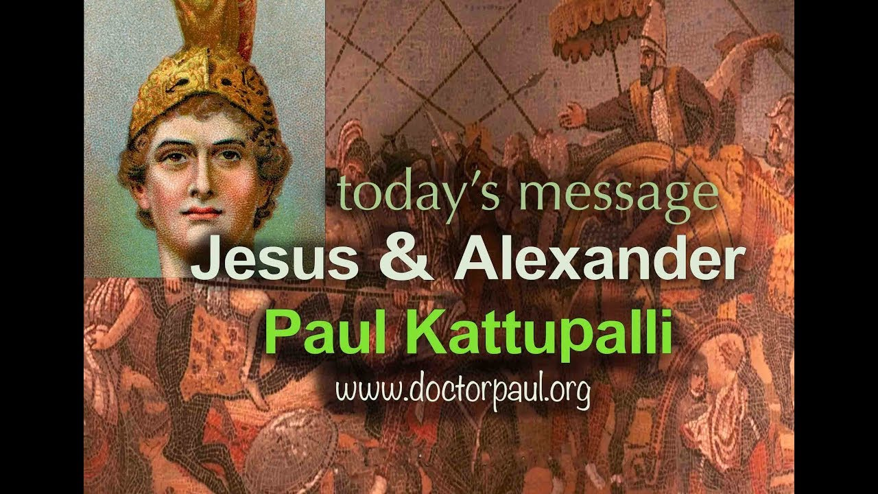 Jesus and Alexander the Great