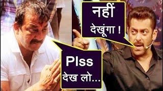 Sanju: Salman Khan REJECTS Sanjay Dutt's REQUEST to watch the biopic | FilmiBeat