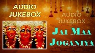 mataji new bhajan jai maa joganiya marwadi bhajan 2017 joganiya mata devotional song