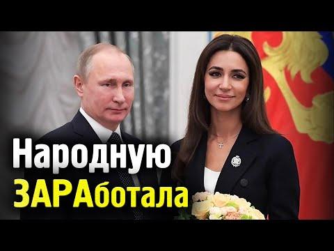 Как ЗАРА стала Народной Артисткой. Доверенное лицо Путина Зара Слуцкий Сирия