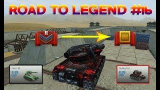 Tanki online -Road To Legend #16|Buying Bulldog/Hero Kit