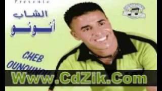 Cheb Ounounou 2011 Galbi 3doya By Www.CdZik.CoM