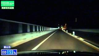 福井北ICより松本ICまでを高速道路を使わず走行した動画です。上越JCT周...