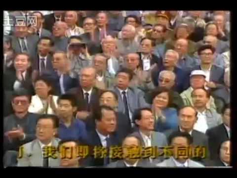 Roy De Silva - Asian Games Beijing 1990