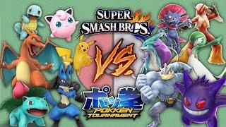 SUPER SMASH BROS vs POKKEN - Pokemon Battle Revolution (1080p 60fps)