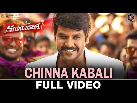 Chinna Kabali Song Lyrics From Shivalinga