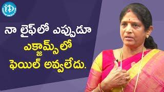 నా లైఫ్ లో ఎప్పుడూ ఎక్జామ్స్ లో ఫెయిల్ అవ్వలేదు - Kakinada MP Vanga Geetha | Talking Politics