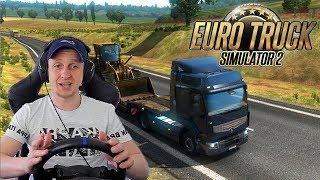 🚛ТЕСТ РУЛЯ - КАТАЕМ по ЕВРОПЕ в Euro Truck Simulator 2