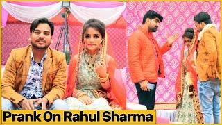 Prank On Rahul Sharma ( THF ) Fake Marriage  | Funky Joker