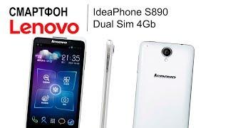 Мобильный телефон Lenovo IdeaPhone S890 Dual Sim 4Gb - видео обзор