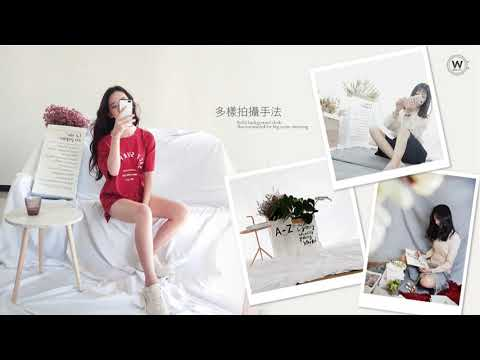 台灣現貨+開箱影片🔥大尺寸背景布 2.4*2M 拍照 背景 布 直播 布景 白布 灰布 攝影 掛布 開店拍照