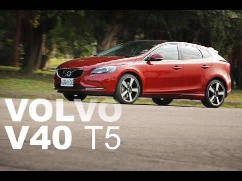 安全典範 Volvo V40 T5