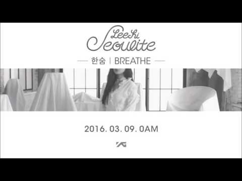 【 Nightcore】Breathe ~Lee Hi~