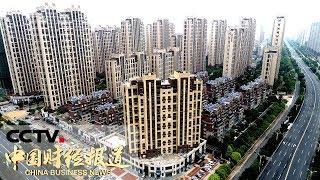 [中国财经报道] 70年成就发布会 教育部:全国教育投入总量增长3977.1倍   CCTV财经