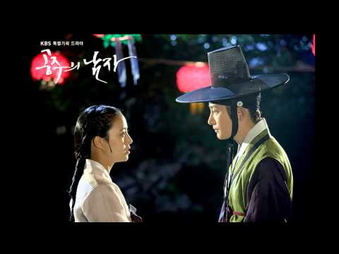 My Korean Historical Drama OST Playlist