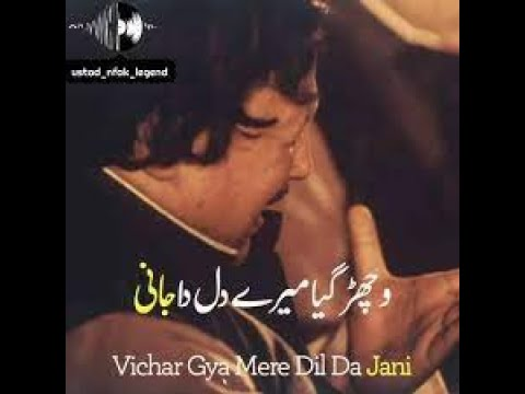 Download Vichar gya mery dil da jani nusrat fatheh Ali Khan