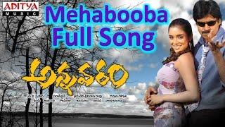 Mehabooba Full Song ll Annavaram Movie ll Pawan Kalyan, Aasin