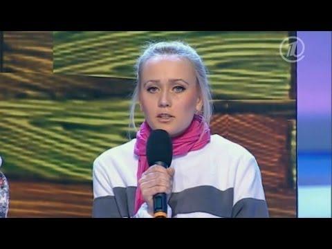 КВН Раисы - 2012 1/8 Музыкалка