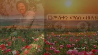 Muluken Melesse - Zebenay ዘበናይ (Amharic)