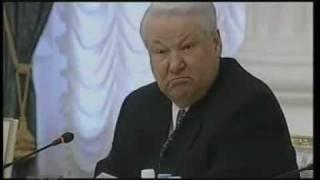 Ельцин: Не так сели!