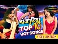 2017 के सबसे हिट गाने # Bhojpuri Top 10 Hot Songs # Khesari Lal Yadav # Bhojpuri New Hot Songs Video