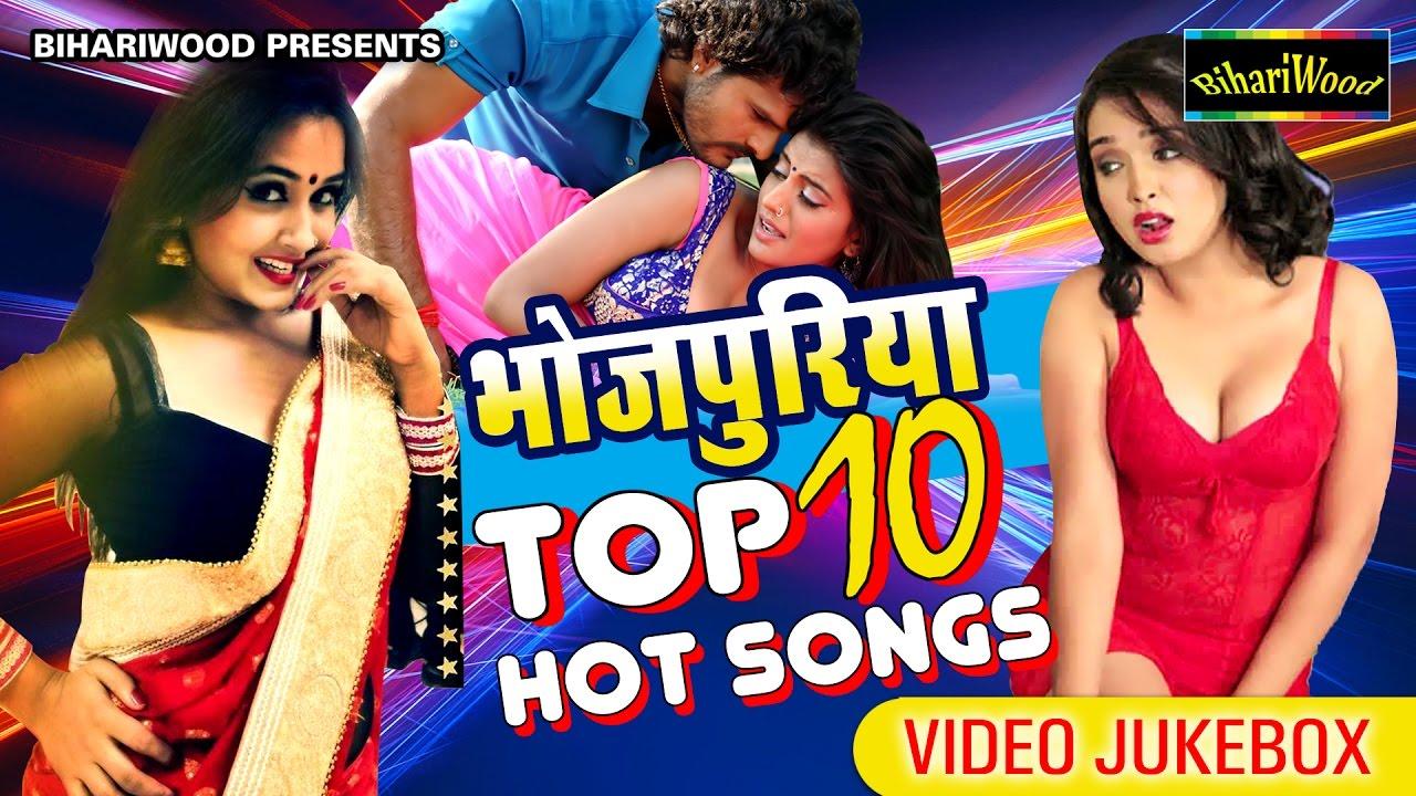 2017 के सबसे हिट गाने # Bhojpuri Top 10 Songs # Khesari Lal Yadav #  Bhojpuri New Songs Video