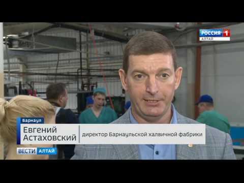 Алтайская халва выходит на мировой рынок