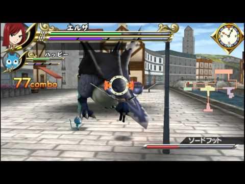 Fairy Tail PSP