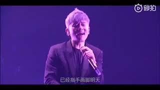 張杰 Zhang Jie (Jason Zhang) 未LIVE巡迴演唱會- 《做夢》