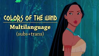 colors of the wind multilanguage substrans