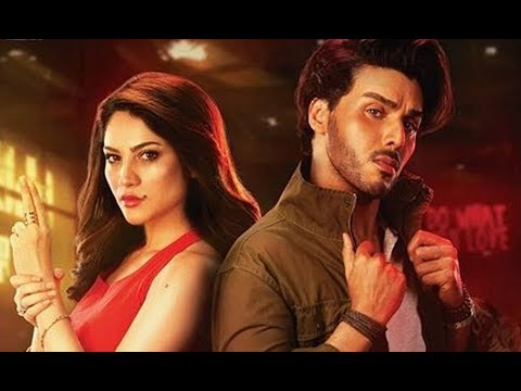 Download New Latest Neelum Muneer Pakistani Movie 2019