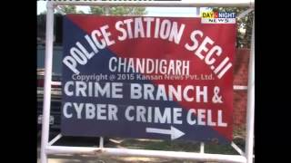 Goon opens fire, caught wanted gangster after chase in Chandigarh's Sector 9