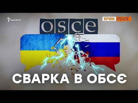 Росіяни чи українці