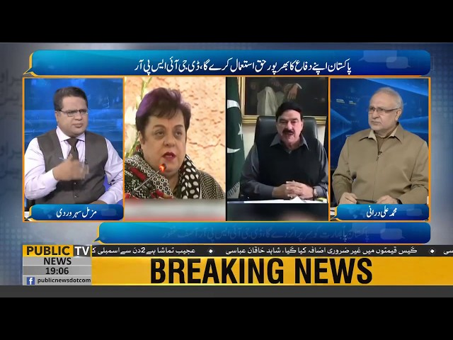 Asif Ali Zardari ko Hussain Haqqani wale mamle per Qaum se mafi mangni chhaye: Muhammad Ali Durrai