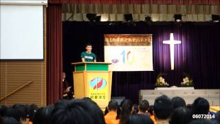 Publication Date: 2014-07-11 | Video Title: 將軍澳堂十週年堂慶感恩崇拜(三) 06072014