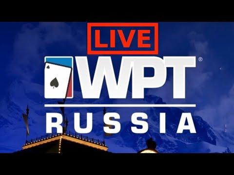 WPT MAIN EVENT в Сочи 2020 DAY 3