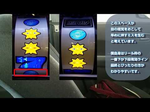 【ディスクアップ】養分ディスクアッパー まっかちんの戦い♯5【パチスロ、スロット実戦記】