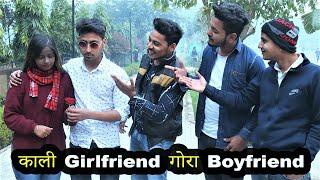 Download lagu काली GirlFriend गोरा BoyFriend || Qismat || Make A Change