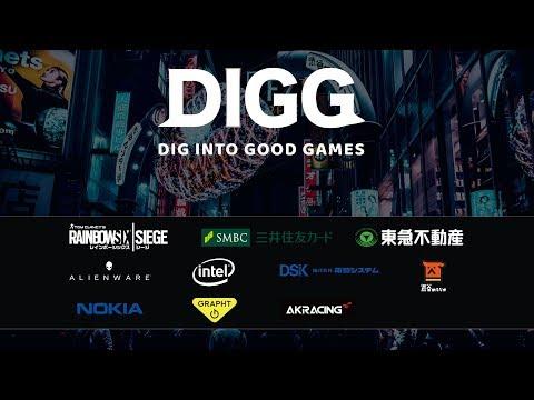【タイムシフト】DIG INTO GOOD GAMES スペシャルマッチ 父ノ背中 vs CYCLOPS athlete gaming