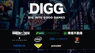 DIG INTO GOOD GAMES スペシャルマッチ 父ノ背中 vs CYCLOPS athlete gaming