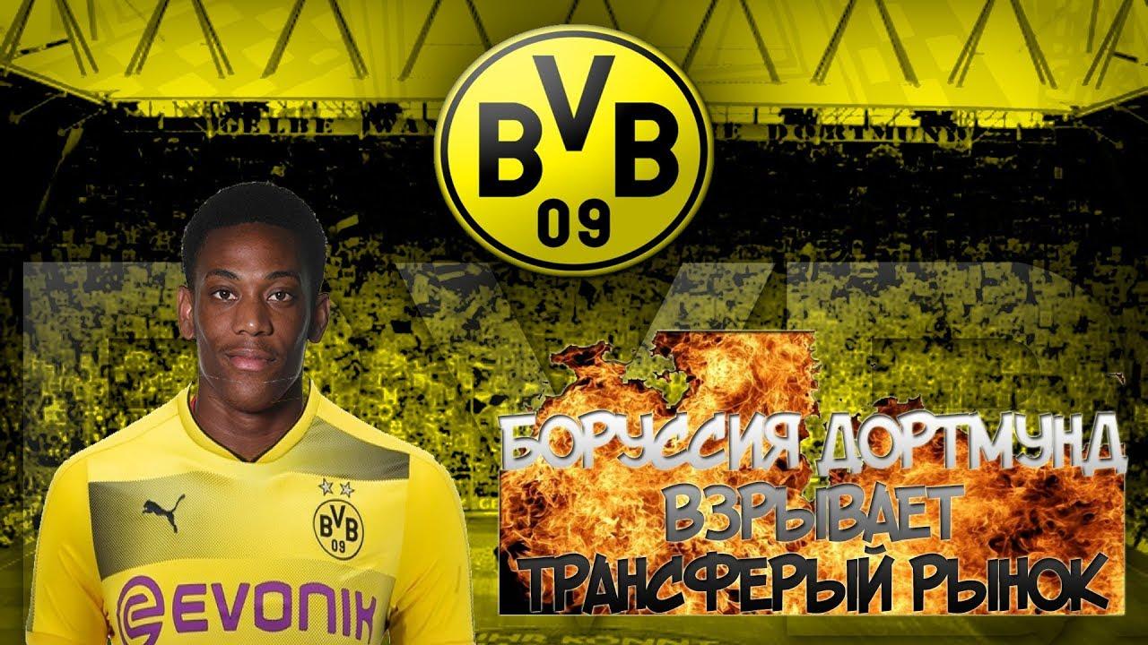 Fifa 18 Career Coach For Borussia Dortmund Peter Bosch 2 Glitch And