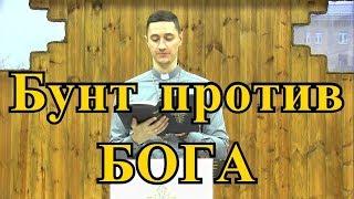 20.2.18, в 00:03: БУНТ- Вячеслав Бойнецкий