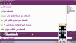 عرض نيك مصطفى المصرى برعايت محمد الشبح & محمود شقاوه