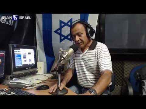 Radio Ran asheghan Iran Ardeshi 30.9.16 رادیو ران عاشقان ایران اردشیر רדיו רן אוהבי איראן עם ארדשיר