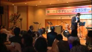 加納ひろし - 大阪夜霧