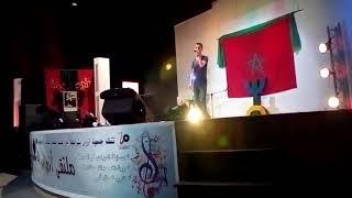 مشاركة الشباب ياسين شاكر بأغنية أمازيغن ضمن فعاليات ملتقى أزوان وتألقه أمام الجمهور مدينة الدشيرة