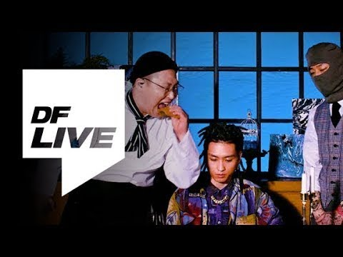 스윙스, 씨잼, 빌스택스 - GOAT [DF LIVE] SWINGS,C JAMM,BILL STAX