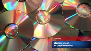 видео диски в Ишиме