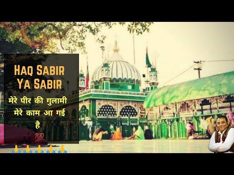 Mere Sabir KI Ghulami Mere Kaam Aa Gai By Syed Mukarram Ali Warsi (Private Mehfil)